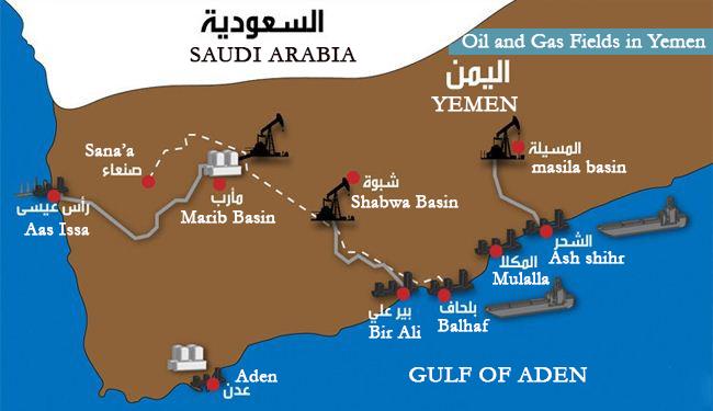 C:\Users\MyLaptop\AppData\Local\Microsoft\Windows\INetCache\Content.Word\oil and gas field in yemen.jpg