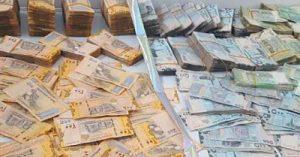 طباعة العملة