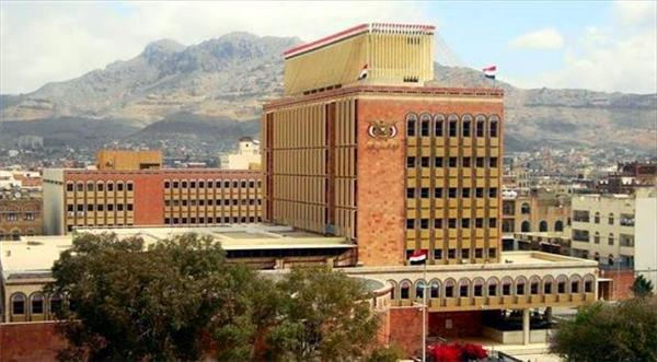 bank yemen